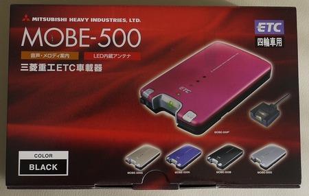 Mobe500_1