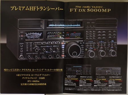 Ftdx5000