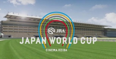Jra_japan_world_cup