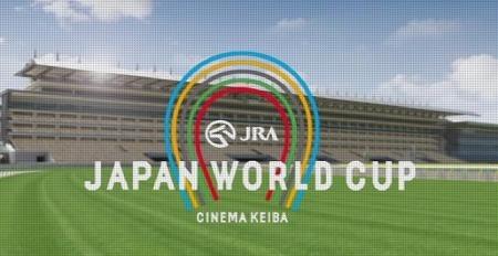 Jra_japan_world_cup