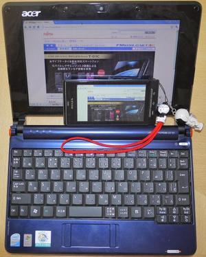 レグザフォンと接続元のネットブックパソコン