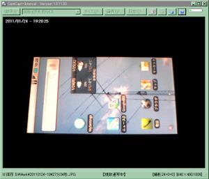 CamCapt-Intervalで監視