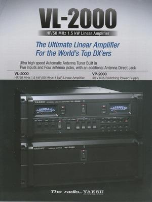 VL-2000カタログ(英文)