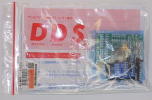 秋月電子 DDS2キット