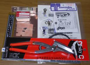 リターンロスブリッジ用部品, 工具
