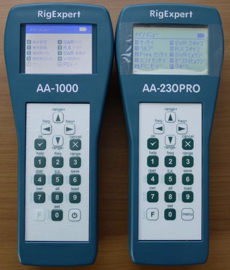AA-1000/230PRO外観比較