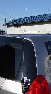 Mobile_antenna_1